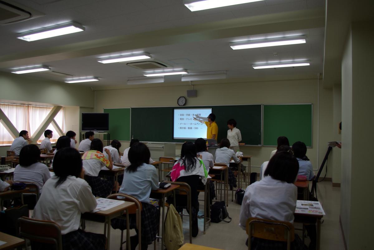 まずは教室で